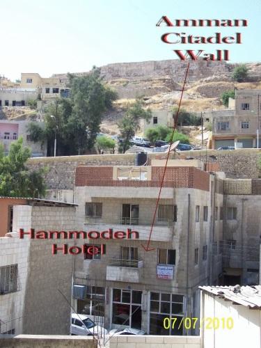 Klik hier om meer foto's van Hamoudah Hotel te bekijken